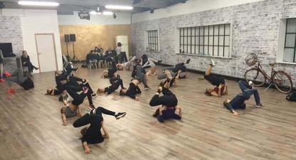 Cours de Danses urbaines à Saint-Ouen