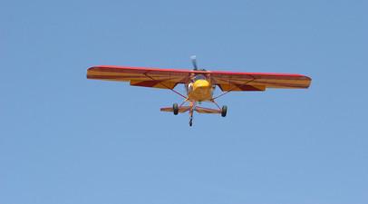 Initiation au pilotage d'avion ultra léger vers Fontainebleau