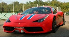 Stage de Pilotage en Ferrari F458 - Circuit de l'Anneau du Rhin